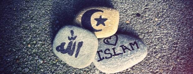 NLP dalam Islam